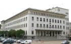 ВНИМАВАЙТЕ: Нова измама - изпращат фалшиви мейли от името на БНБ