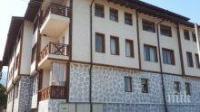 НАП продава три апетитни имота в Банско