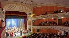 КАСТИНГ: Операта във Варна търси артисти за нов мюзикъл