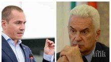 УДАРИ ПОД КРЪСТА: Ангел Джамбазки опроверга Сидеров и го уличи, че разпространява лъжи. Удари и един дудук политик