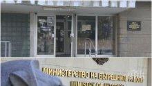 """ИЗВЪНРЕДНО: Спецакция срещу столични полицаи - """"Вътрешна сигурност"""" нахлу в 4 РУ"""