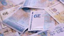 Жена даде 10 бона на ало измамници