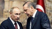 Ердоган кацна в Русия за среща с Путин