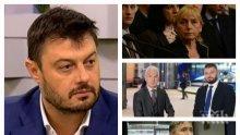 САМО В ПИК TV: Николай Бареков с горещи разкрития за сделките на Елена Йончева и КТБ (ОБНОВЕНА)