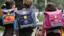 Във Варна приемат първокласниците с нова система