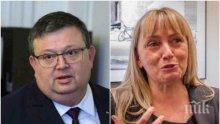 ПЪРВО В ПИК: 20 000 лв. гаранция за Елена Йончева - може да получи 15 години затвор за пране на 333 000 евро, МВР я издирвало по искане на разследващите (ОБНОВЕНА)