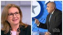ГОРЕЩ КОМЕНТАР: Румяна Бъчварова за тона на Борисов, синята и червената лампа и шикалкавенията на социолозите за евровота