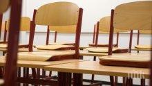 Грипната епидемия затвори 1015 училища
