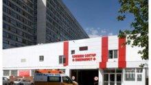 СКАНДАЛЕН СЛУЧАЙ: Уволняват диспечерка на Спешна помощ, забавила линейка