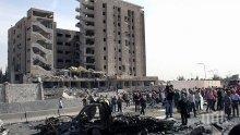 АТЕНТАТ: Гръмна кола-бомба край руското посолство в Дамаск