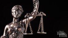 10 години затвор за бездомник, убил хазяина си със сап от брадва