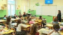 Учители в Пловдив на бунт срещу орязан прием