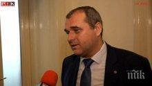 ПЪРВО В ПИК: ВМРО се извиниха на Валери Симеонов - не преговаряли с други партии за евроизборите