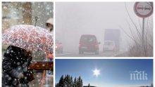 ПРОЛЕТТА НАПИРА: Валежите спират, грейва слънце и пробива мъглите