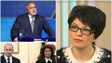 Десислава Атанасова унизи Радев: Госпожа Йотова има повече институционална тежест от него