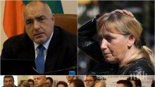 ПЪРВО В ПИК: Борисов с гневен коментар за обвиненията на БСП и Елена Йончева (ВИДЕО/ОБНОВЕНА)