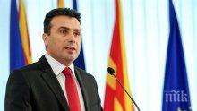 ИЗВЪНРЕДНО: Зоран Заев кацна на летището в София заради лошото време в Скопие