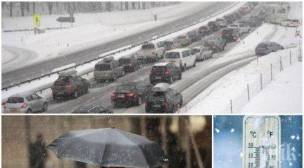 ЗИМАТА СЕ РАЗВИХРЯ: Студ и сняг ще сковат цялата страна, температурите ще паднат под нулата