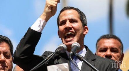 СДС призовава демократичните партии в България да подкрепят опозицията във Венецуела