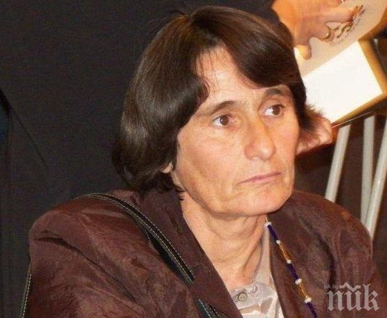 ГОРДОСТ: Разказ на българка влезе в учебниците по литература в Америка
