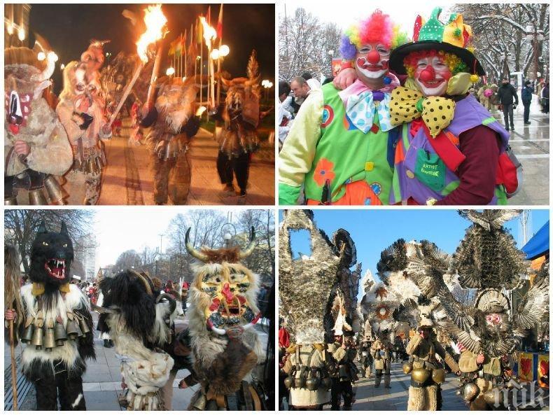 ЕКСКЛУЗИВНО В ПИК: В зимен Рио де Жанейро се превърна Перник, карнавални групи от цяла Европа дойдоха в града (СНИМКИ)