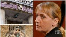 СКАНДАЛЪТ СЕ РАЗРАСТВА: Кредит от 25 млн. евро за Елена Йончева докара второ обвинение на шеф в КТБ