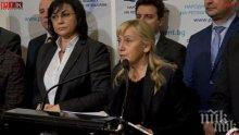"""Корнелия Нинова излъга, че Йончева ще вади разследване за """"корупция в цялото правителство"""". Записът на Банов е наивна сглобка от отделни разговори"""