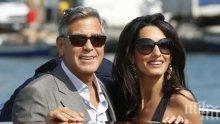 ИНТРИГА: Таблоиди разделят Амал и Клуни
