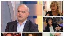 САМО В ПИК! Георги Свиленски: Президентът показа, че вижда проблемите в държавата. Спекулира се, че Йончева ще води листата на БСП за евроизборите като реванш на Нинова срещу Станишев