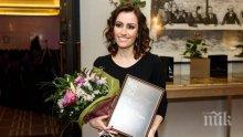 Лиляна Боянова отново влюбена - ето кой е мъжът до водещата от Би Ти Ви