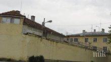 Биха шута по дисциплинарни причини на главния надзирател на пловдивския затвор