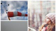 ДИНАМИЧНО ВРЕМЕ: Връхлита ни силен вятър, температурите се покачват