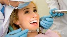 Здравната каса и съюза на зъболекарите подписаха рамковия договор за 2019, вдигат парите за лечение с 12%