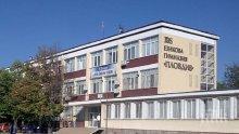 Учениците в Пловдив минават на една смяна