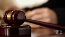 Апелативният спецсъд ще гледа мерките за неотклонение на обвинените във финансиране на тероризъм