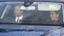 Забраниха на Мегън Маркъл да затваря вратата на колата, от която слиза