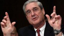 """Генералният прокурор на САЩ анонсира скорошно приключване на """"руското дело"""""""