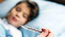 И в област Монтана от днес е обявена грипна епидемия  (КАРТА)