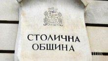 В София ще преглеждат безплатно жени с миома на матката