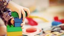 Въвеждат нови правила за приема на първолаци в София