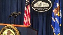 """От ФБР обявиха, че властите на Китай не са свързани с престъпленията на """"Хуауей"""""""