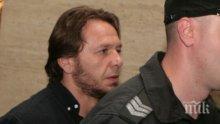 Демби и жена му пред съда, изгората на наркобоса ухапала полицай