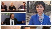 ИЗВЪНРЕДНО В ПИК TV! Ето какво иззеха прокурорите от Министерството на културата - викат на разпит Йончева и Рашидов (ОБНОВЕНА)