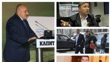 ИЗВЪНРЕДНО В ПИК TV: Бойко Борисов на крака при подсъдимия олигарх Иво Прокопиев - бизнесменът скубе по 700 лева от участник във форума му на гърба на премиера (ОБНОВЕНА)