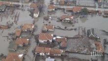 ОПАСНОСТ: Наводнения заливат Южна България (КАРТА)