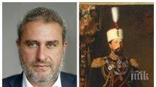 ПОД ОХРАНА: Портретът и предметите на княз Александър I Батенберг пристигат у нас в петък