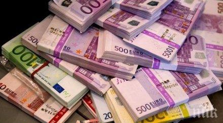 спират емитирането банкноти 500 евро