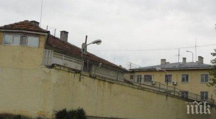 биха шута дисциплинарни причини главния надзирател пловдивския затвор