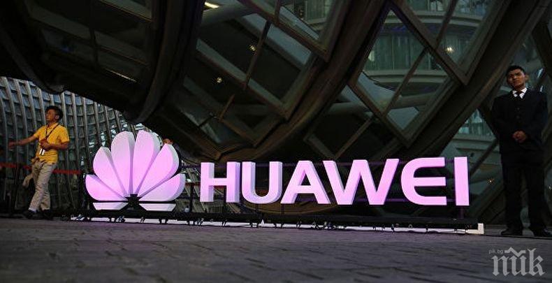 """Китай поиска от САЩ да се откажат от искането си за екстрадиране на финансовия директор на """"Хуауей"""""""