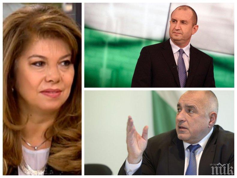 НОВА АТАКА: И Илияна Йотова влезе в риториката на Радев - скочи на правителството